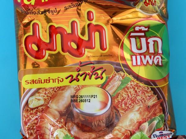 Mỳ Tôm Mama Thái Lan