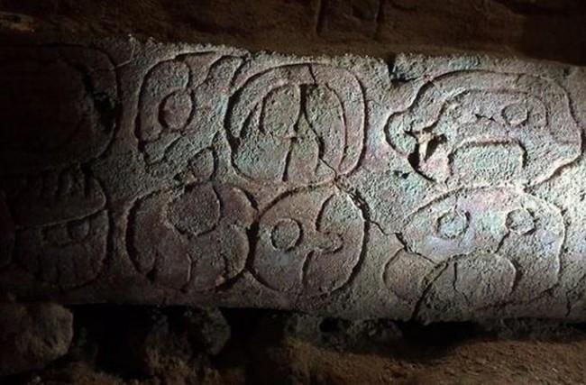 Nghệ thuật điêu khắc trên đá Dazu
